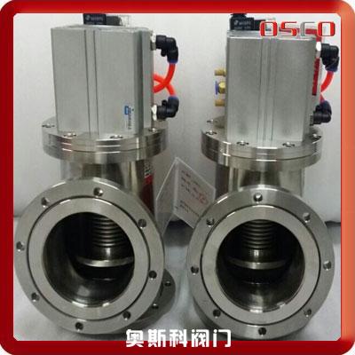 GDQ-J型气动高真空挡板阀